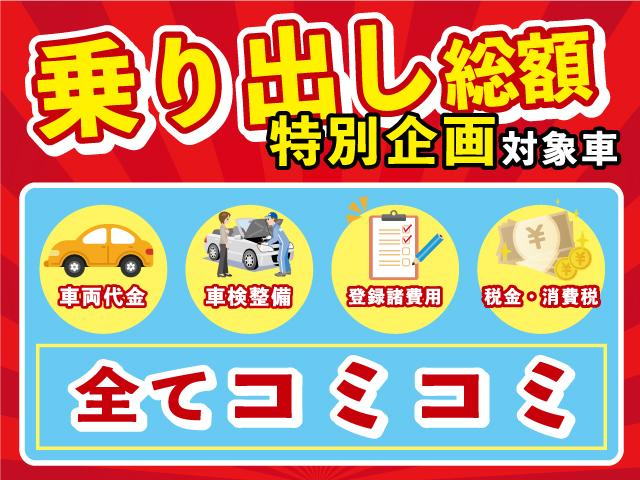 G ジャストセレクション+ スマートキー 純正ナビ TV CD DVD Bカメラ ETC 両側電動スライドドア HID ウインカーミラー(2枚目)