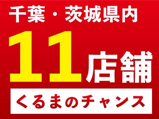 G ジャストセレクション+ スマートキー 純正ナビ TV CD DVD Bカメラ ETC 両側電動スライドドア HID ウインカーミラー(3枚目)