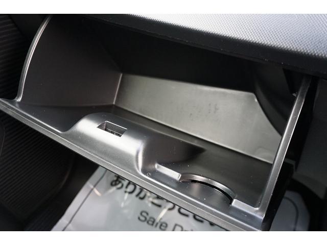 G ジャストセレクション+ スマートキー 純正ナビ TV CD DVD Bカメラ ETC 両側電動スライドドア HID ウインカーミラー(23枚目)