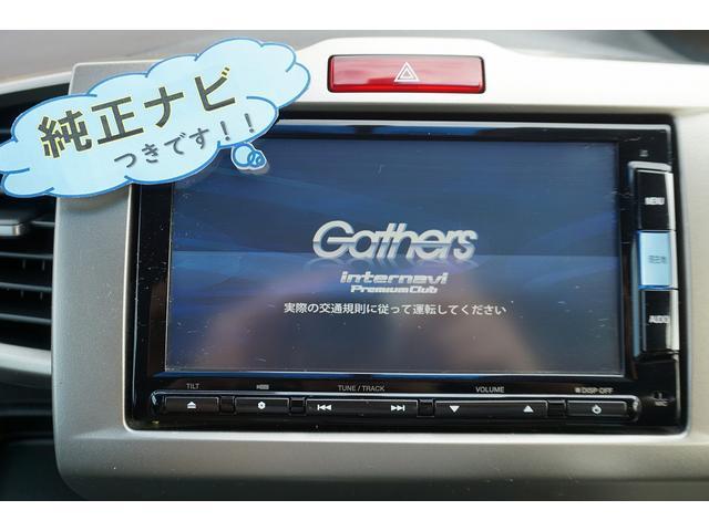 G ジャストセレクション+ スマートキー 純正ナビ TV CD DVD Bカメラ ETC 両側電動スライドドア HID ウインカーミラー(24枚目)