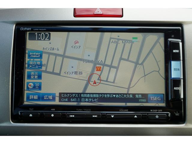 G ジャストセレクション+ スマートキー 純正ナビ TV CD DVD Bカメラ ETC 両側電動スライドドア HID ウインカーミラー(25枚目)