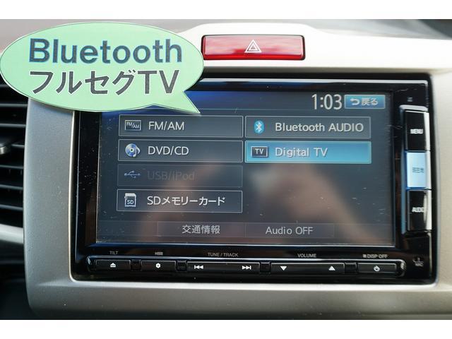 G ジャストセレクション+ スマートキー 純正ナビ TV CD DVD Bカメラ ETC 両側電動スライドドア HID ウインカーミラー(26枚目)