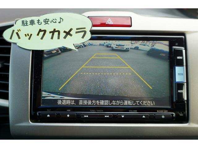 G ジャストセレクション+ スマートキー 純正ナビ TV CD DVD Bカメラ ETC 両側電動スライドドア HID ウインカーミラー(27枚目)