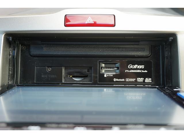 G ジャストセレクション+ スマートキー 純正ナビ TV CD DVD Bカメラ ETC 両側電動スライドドア HID ウインカーミラー(28枚目)