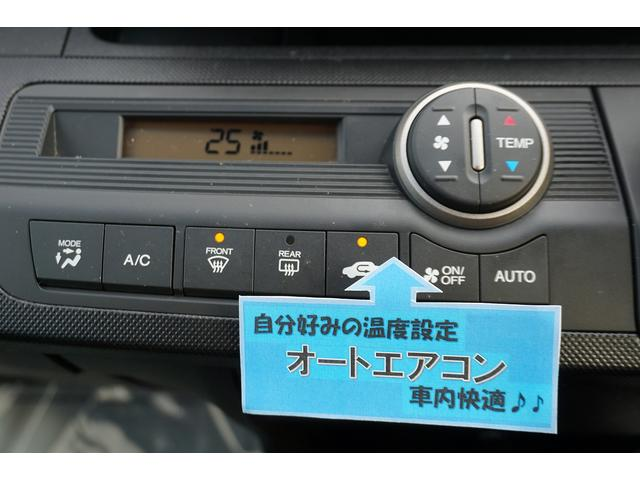 G ジャストセレクション+ スマートキー 純正ナビ TV CD DVD Bカメラ ETC 両側電動スライドドア HID ウインカーミラー(29枚目)