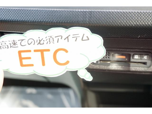 G ジャストセレクション+ スマートキー 純正ナビ TV CD DVD Bカメラ ETC 両側電動スライドドア HID ウインカーミラー(31枚目)