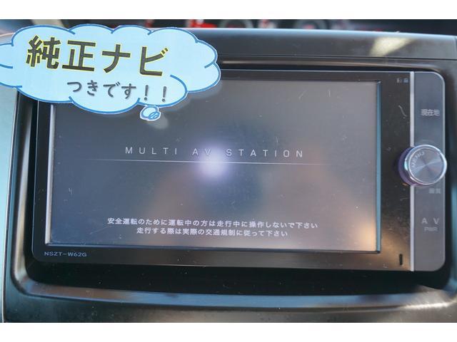 ZS 煌Z スマートキー ナビ TV CD DVD Bカメラ フリップダウンモニター ETC HID 両側電動スライドドア アルミ(26枚目)