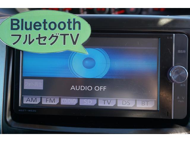 ZS 煌Z スマートキー ナビ TV CD DVD Bカメラ フリップダウンモニター ETC HID 両側電動スライドドア アルミ(27枚目)