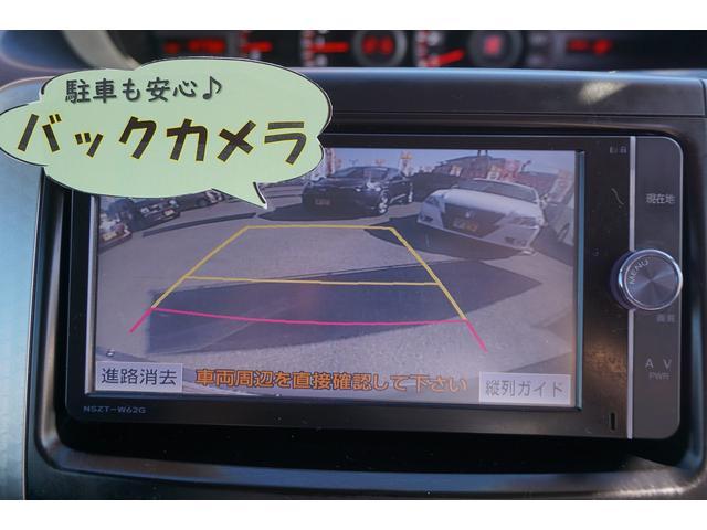ZS 煌Z スマートキー ナビ TV CD DVD Bカメラ フリップダウンモニター ETC HID 両側電動スライドドア アルミ(28枚目)