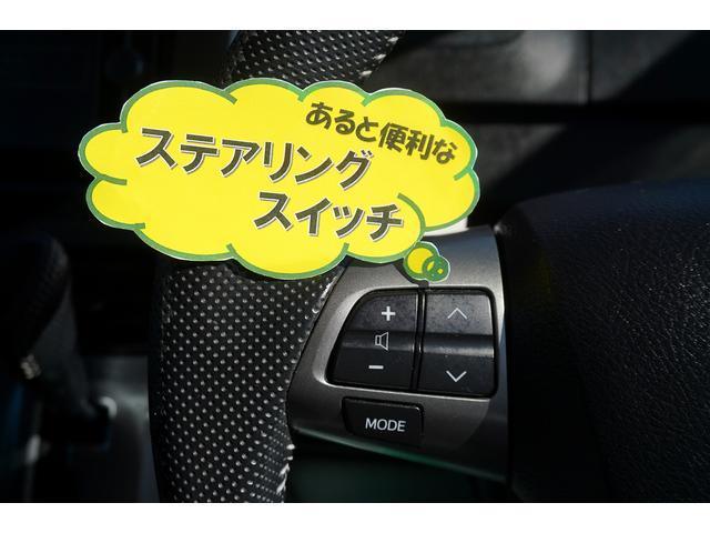 ZS 煌Z スマートキー ナビ TV CD DVD Bカメラ フリップダウンモニター ETC HID 両側電動スライドドア アルミ(36枚目)