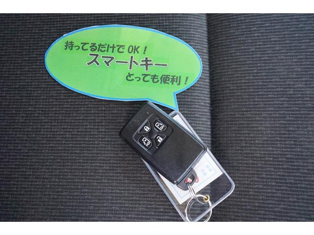 ZS 煌Z スマートキー ナビ TV CD DVD Bカメラ フリップダウンモニター ETC HID 両側電動スライドドア アルミ(49枚目)