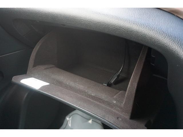 250ハイウェイスターS スマートキー ナビ CD DVD Bカメラ ETC 両側電動スライドドア クルーズコントロール レーダーブレーキ 純正アルミ(24枚目)