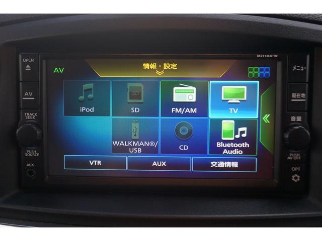 250ハイウェイスターS スマートキー ナビ CD DVD Bカメラ ETC 両側電動スライドドア クルーズコントロール レーダーブレーキ 純正アルミ(26枚目)