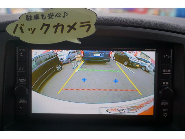250ハイウェイスターS スマートキー ナビ CD DVD Bカメラ ETC 両側電動スライドドア クルーズコントロール レーダーブレーキ 純正アルミ(27枚目)