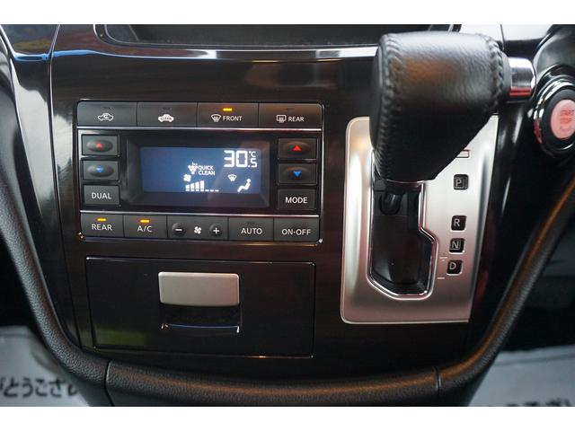 250ハイウェイスターS スマートキー ナビ CD DVD Bカメラ ETC 両側電動スライドドア クルーズコントロール レーダーブレーキ 純正アルミ(30枚目)