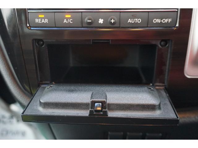 250ハイウェイスターS スマートキー ナビ CD DVD Bカメラ ETC 両側電動スライドドア クルーズコントロール レーダーブレーキ 純正アルミ(31枚目)