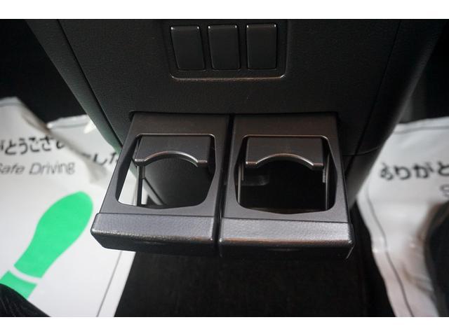 250ハイウェイスターS スマートキー ナビ CD DVD Bカメラ ETC 両側電動スライドドア クルーズコントロール レーダーブレーキ 純正アルミ(33枚目)