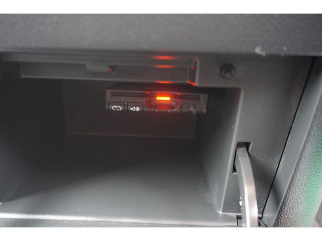 250ハイウェイスターS スマートキー ナビ CD DVD Bカメラ ETC 両側電動スライドドア クルーズコントロール レーダーブレーキ 純正アルミ(35枚目)