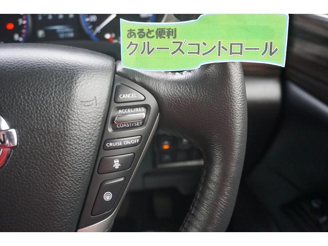 250ハイウェイスターS スマートキー ナビ CD DVD Bカメラ ETC 両側電動スライドドア クルーズコントロール レーダーブレーキ 純正アルミ(38枚目)