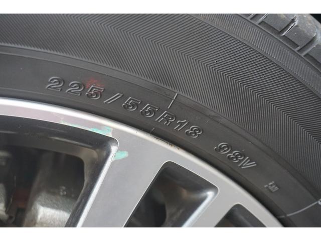 250ハイウェイスターS スマートキー ナビ CD DVD Bカメラ ETC 両側電動スライドドア クルーズコントロール レーダーブレーキ 純正アルミ(69枚目)