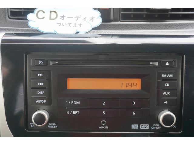 G スマートキー CD バックカメラ ベンチシート 純正アルミ HID アイドリングストップ(26枚目)