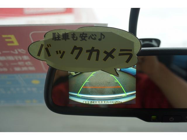 G スマートキー CD バックカメラ ベンチシート 純正アルミ HID アイドリングストップ(40枚目)