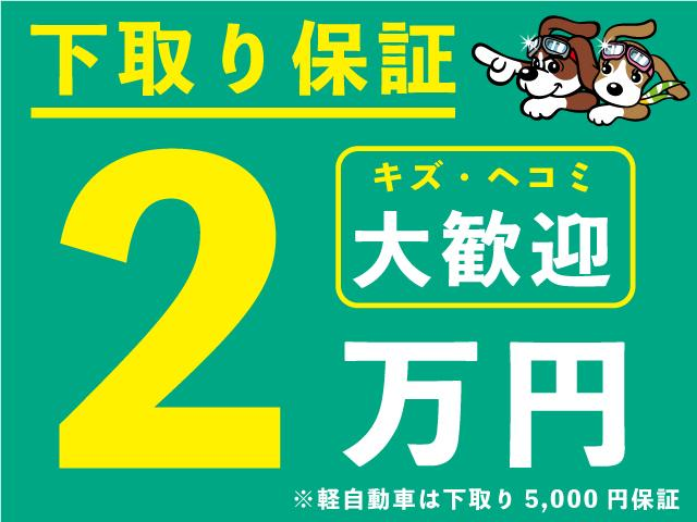 G スマートキー CD バックカメラ ベンチシート 純正アルミ HID アイドリングストップ(61枚目)