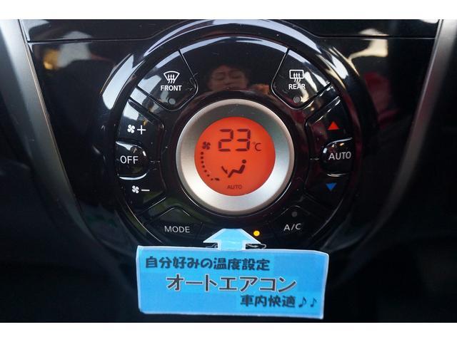 メダリスト スマートキー ナビ TV CD ETC アラウンドビューモニター アイドリングストップ(27枚目)