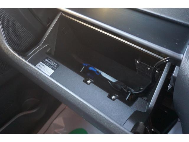 ハイウェイスター X Gパッケージ ナビ TV CD アラウンドビューモニター ETC 両側電動スライドドア HID 純正アルミ アイドリングストップ(24枚目)
