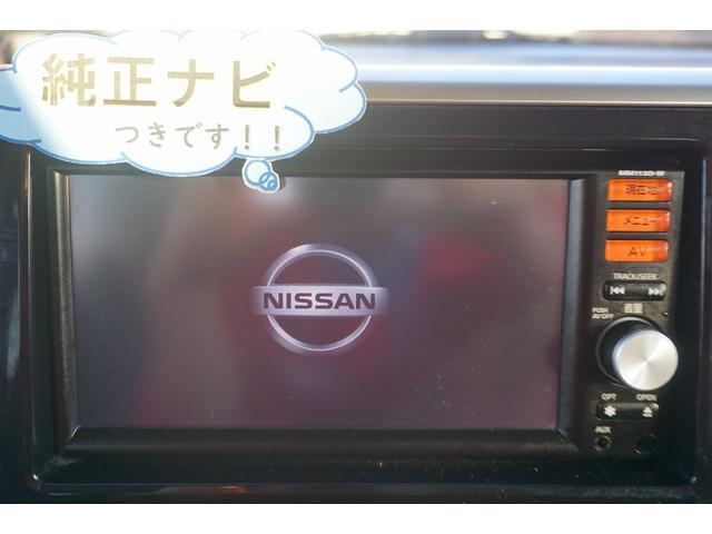 ハイウェイスター X Gパッケージ ナビ TV CD アラウンドビューモニター ETC 両側電動スライドドア HID 純正アルミ アイドリングストップ(25枚目)