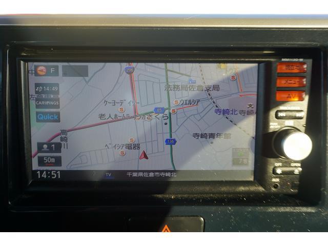 ハイウェイスター X Gパッケージ ナビ TV CD アラウンドビューモニター ETC 両側電動スライドドア HID 純正アルミ アイドリングストップ(26枚目)