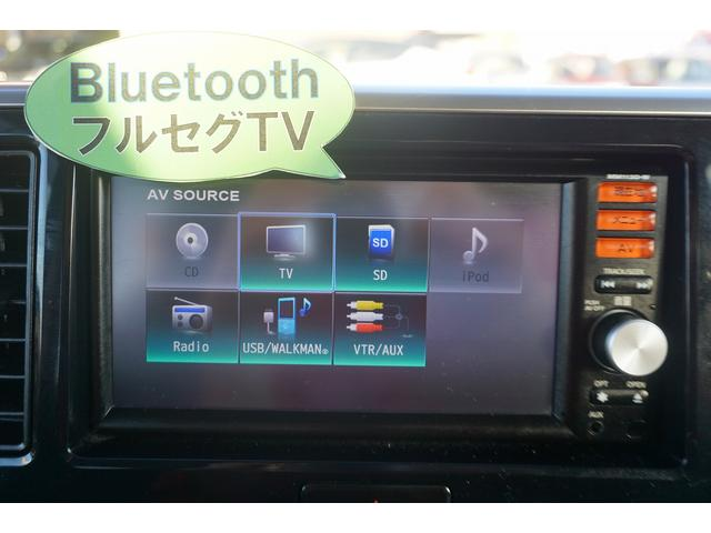 ハイウェイスター X Gパッケージ ナビ TV CD アラウンドビューモニター ETC 両側電動スライドドア HID 純正アルミ アイドリングストップ(27枚目)