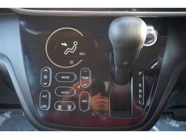 ハイウェイスター X Gパッケージ ナビ TV CD アラウンドビューモニター ETC 両側電動スライドドア HID 純正アルミ アイドリングストップ(28枚目)