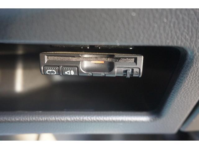 ハイウェイスター X Gパッケージ ナビ TV CD アラウンドビューモニター ETC 両側電動スライドドア HID 純正アルミ アイドリングストップ(37枚目)