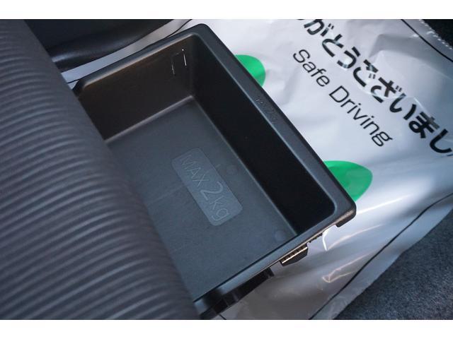 ハイウェイスター X Gパッケージ ナビ TV CD アラウンドビューモニター ETC 両側電動スライドドア HID 純正アルミ アイドリングストップ(40枚目)