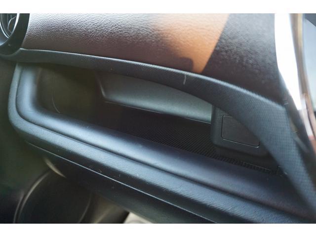 G スマートキー ナビ TV CD バックカメラ クルーズコントロール レーダーブレーキサポート ETC(22枚目)