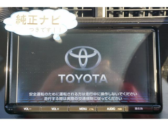 G スマートキー ナビ TV CD バックカメラ クルーズコントロール レーダーブレーキサポート ETC(24枚目)