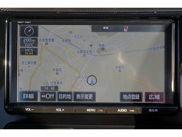 G スマートキー ナビ TV CD バックカメラ クルーズコントロール レーダーブレーキサポート ETC(25枚目)