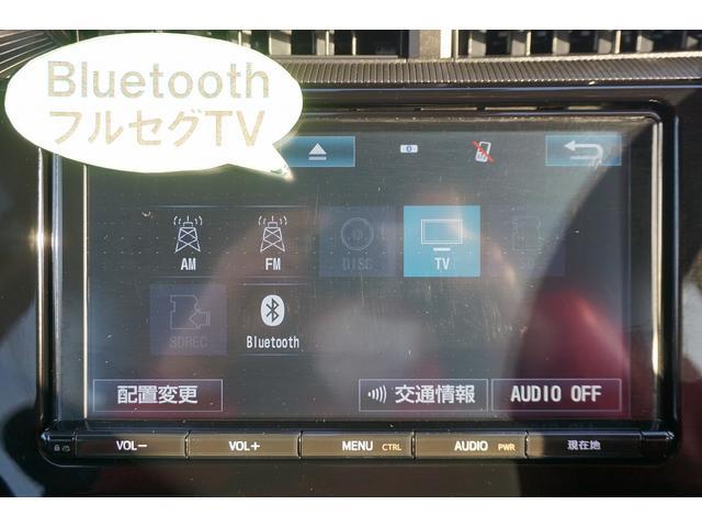G スマートキー ナビ TV CD バックカメラ クルーズコントロール レーダーブレーキサポート ETC(26枚目)