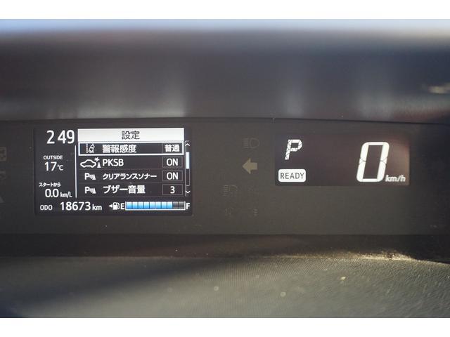 G スマートキー ナビ TV CD バックカメラ クルーズコントロール レーダーブレーキサポート ETC(37枚目)