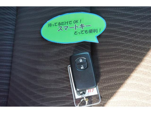 G スマートキー ナビ TV CD バックカメラ クルーズコントロール レーダーブレーキサポート ETC(47枚目)