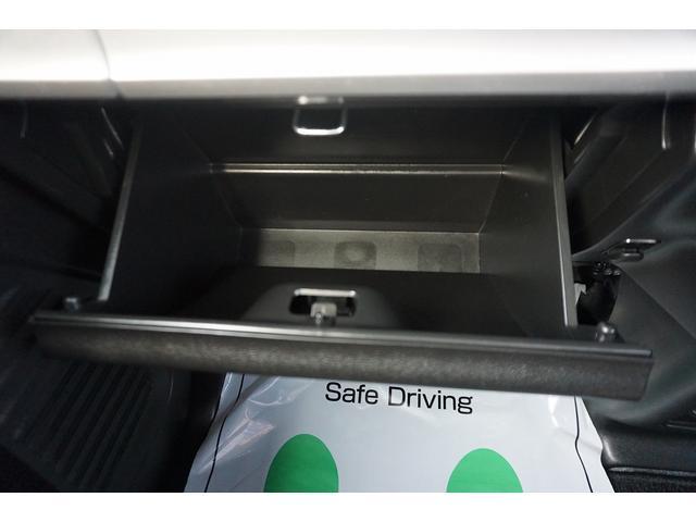 ハイブリッドX スマートキー ナビ TV CD DVD アイドリングストップ 両側電動スライドドア レーダーブレーキサポート ベンチシート シートヒーター 電動格納ミラー(28枚目)