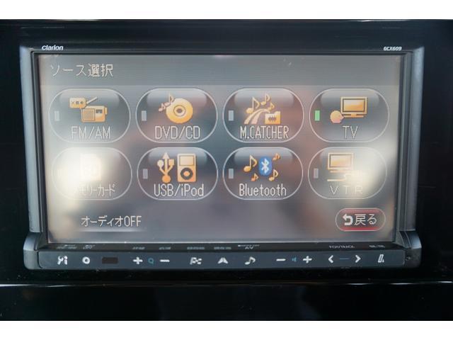 ハイブリッドX スマートキー ナビ TV CD DVD アイドリングストップ 両側電動スライドドア レーダーブレーキサポート ベンチシート シートヒーター 電動格納ミラー(31枚目)