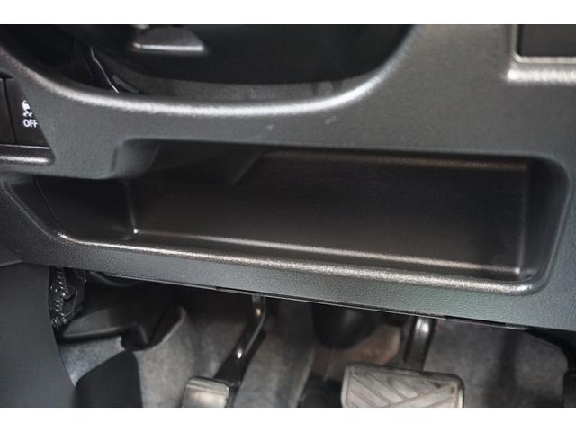 ハイブリッドX スマートキー ナビ TV CD DVD アイドリングストップ 両側電動スライドドア レーダーブレーキサポート ベンチシート シートヒーター 電動格納ミラー(44枚目)