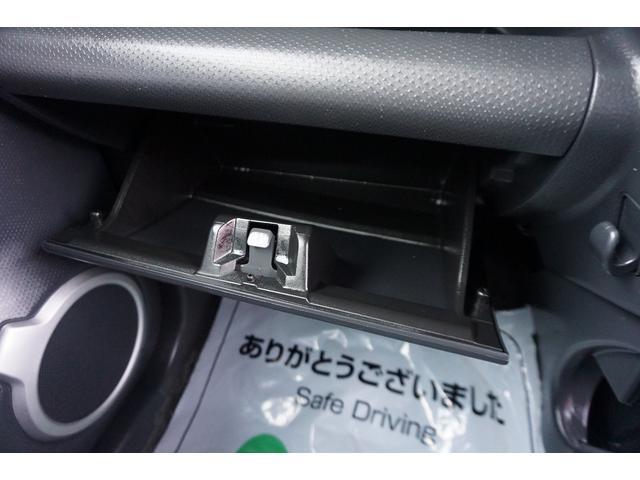 G スマートキー ナビ TV CD ETC ベンチシート アイドリングストップ レーダーブレーキサポート シートヒーター 電動格納ミラー(27枚目)