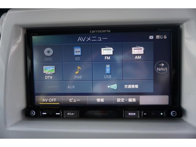 G スマートキー ナビ TV CD ETC ベンチシート アイドリングストップ レーダーブレーキサポート シートヒーター 電動格納ミラー(30枚目)