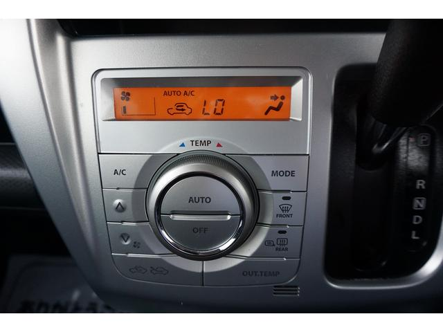 G スマートキー ナビ TV CD ETC ベンチシート アイドリングストップ レーダーブレーキサポート シートヒーター 電動格納ミラー(31枚目)