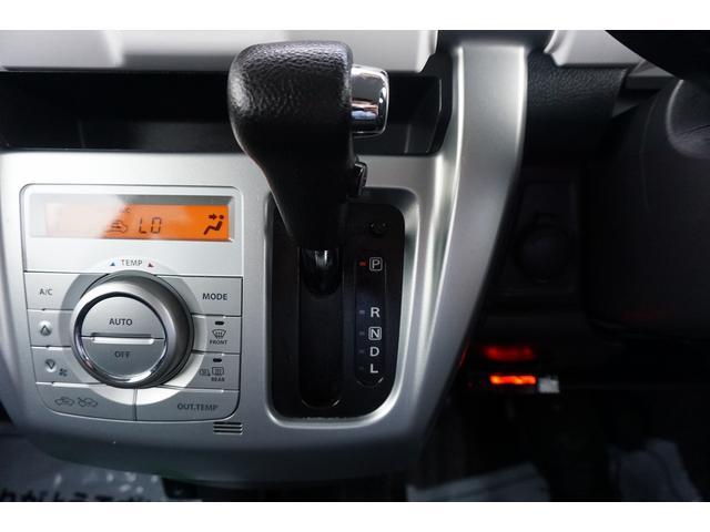 G スマートキー ナビ TV CD ETC ベンチシート アイドリングストップ レーダーブレーキサポート シートヒーター 電動格納ミラー(32枚目)