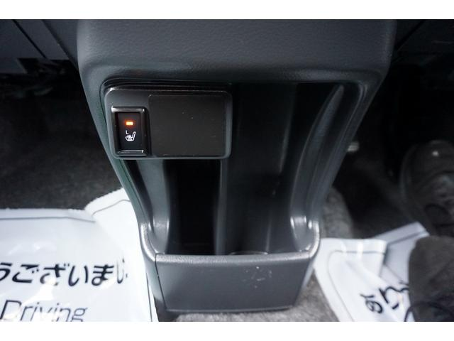 G スマートキー ナビ TV CD ETC ベンチシート アイドリングストップ レーダーブレーキサポート シートヒーター 電動格納ミラー(33枚目)