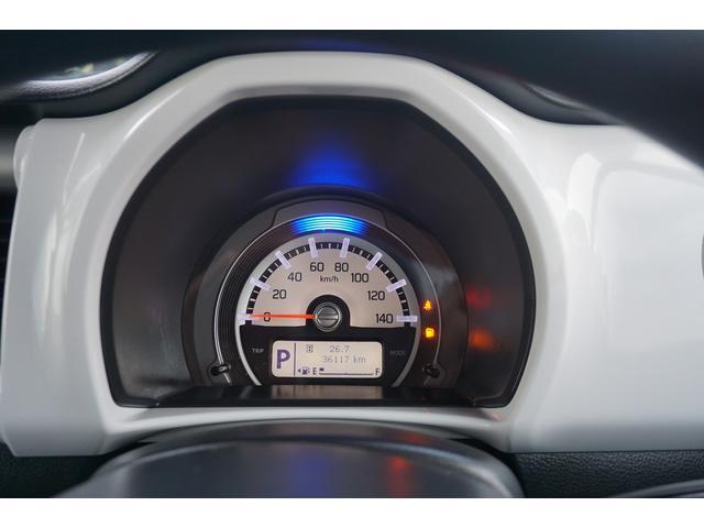G スマートキー ナビ TV CD ETC ベンチシート アイドリングストップ レーダーブレーキサポート シートヒーター 電動格納ミラー(35枚目)